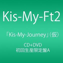Kis-My-Journey (CD+DVD) (Type-A) (初回生産限定盤)