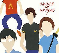 OMOIDE IN MY HEAD 1~BEST&B-SIDES~(通常盤)(SHM-CD)