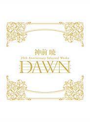 神前 暁 20th Anniversary Selected Works %ダブルクォーテ%DAWN%ダブルクォーテ%(完全生産限定盤)