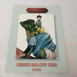 P29260 ハンターハンター イラストカード ハガキサイズ