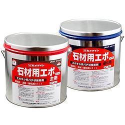 セメダイン 石材用エポ 20kgセット(主剤10kg/硬化剤10kg) エポキシ樹脂系接着剤 現場施工用 耐水性 二液混合タイプ (20)