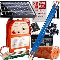 【9月下旬入荷予定】ソーラー式電気柵 500m2段張りセット日本製電子防護器 アポロ AP-2011-SR(エリアポール)AP-2011-SR-2d050AP