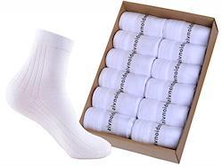 Tonbionvis 靴下 メンズ ソックス メンズ 12足組 白 リブソックス 銀イオン 抗菌防臭 吸汗速乾 くつした 通気性抜群 ビジネスソックス 男女兼用 24-28?