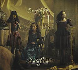 Consolation(初回生産限定盤A)(DVD付)