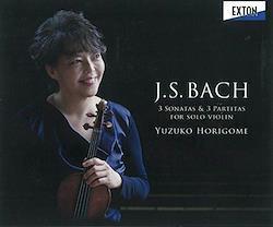 J.S.バッハ:無伴奏ヴァイオリン・ソナタ&パルティータ(全曲)