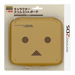 【任天堂ライセンス商品】2DS用キャラクタースリムEVAポーチ for ニンテンドー2DS『よつばと!ダンボー』