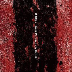 BABEL 【通常盤 (CD)】