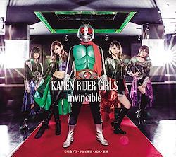 invincible (ALBUM+Blu-ray Disc)