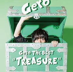 Gero The Best %ダブルクォーテ%Treasure%ダブルクォーテ%<初回限定盤A CD+DVD>