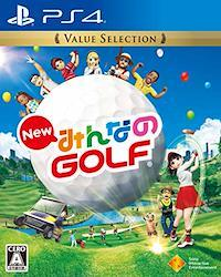 【PS4】New みんなのGOLF Value Selection