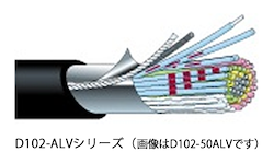 一括シールド多心データケーブル D102-6ALV(100m)