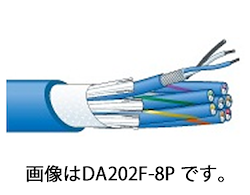 デジタルオーディオマルチケーブル DA202F-8P(50m)