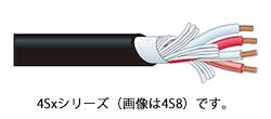 4心スピーカーケーブル 4S10F(100m)
