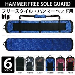 blp HAMMER FREE SOLE GUARD W.CAMO フリースタイル・ハンマーヘッド専用 【スノボケース、ソールガード、ソールカバー、ボードカバー、ボードケース、スノーボード、スノボー、スキー、HAMMER、ハンマー 】