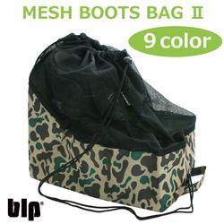 翌日お届け対応blp  メッシュブーツバッグ  9色 ( 24.5cmから30cm の ブーツに対応 )  スノボ ブーツバッグ,スキーブーツケース