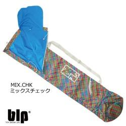 blp SKI CASE スキー専用のケース!防水ナイロン使用