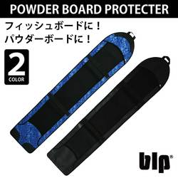 POWDER BOARD PROTECTER B.ICE(Blue Ice)