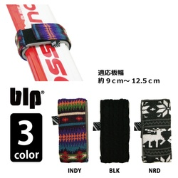 blp KNIT SKI BAND ニット素材を使用したスキーバンド スキー板の持ち運びに最適!2ヶ1セット