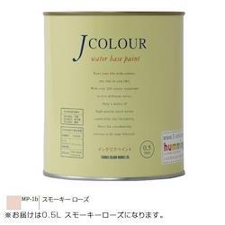 ターナー色彩 水性インテリアペイント Jカラー 0.5L スモーキーローズ JC05MP1B