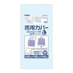 オルディ 雨用カバーL 透明100P×10冊 10876501〔同梱不可〕
