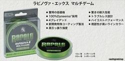 ラパラ ラピノヴァ・エックス マルチゲーム200m 0.6号~1.5号 RAPINOVA-X MULTI-GAME 200m-1.2号