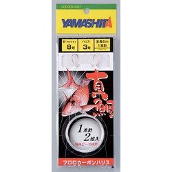 ヤマリア マダイ仕掛 FMV110 8-3