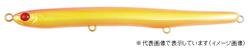 REED feel 100SG HSR オレピンクリアー 100mm