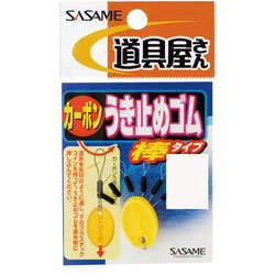 SASAME P-204 道具屋 カーボンうき止めゴム(棒) M