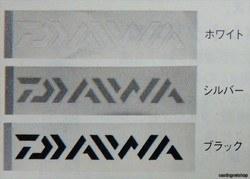 ダイワ DAIWAステッカー300 ホワイト