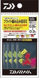 ダイワ ブライト編み込み目印2(ミックス/太)