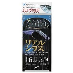 ハヤブサ HS205小アジ専科艶々スキン金&赤5-0.8