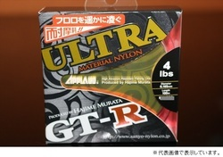 サンヨ-ナイロン GT-R ULTRA 100m 16LB ダークグリーン