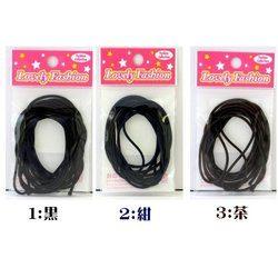 Lovely Fashion ウーリーゴム(細)1m  カラー:紺、茶、(黒は終了)