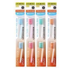 イオン歯ブラシ KISS YOU(キスユー) 替えブラシ 2本入り フラットレギュラー ふつう カラー:オレンジ、グリーン、ピンク、ブルー(アソート)