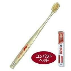 KENT(ケント) 豚毛歯ブラシ コンパクトヘッド ふつう (4970270107616)