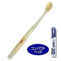KENT(ケント) 白馬毛歯ブラシ コンパクトヘッド ふつう (4970270107609)