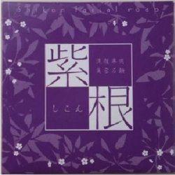 進製作所 洗顔専用美容石鹸 紫根 石けん シコン 100g (4571119648453)