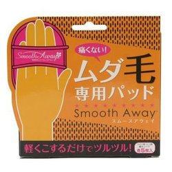 素数株式会社 Smooth Away (スムースアウェイ) ムダ毛専用パッド (4560182820811)