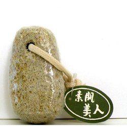 シオザキ 素肌にやさしい天然素材 No.1 天然丸軽石 ヒモ付(4966077101117)
