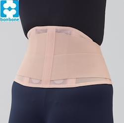 Slim Hard Back Brace (lumbar support belt brace) (メーカー公式)