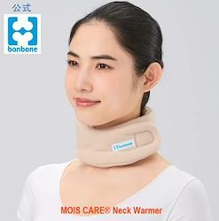 MOISCARE Neck Warmer (メーカー公式)