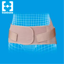Pro Hard Slim  (Strong Support Back Brace, lumbar support belt)  ベージュ XLサイズ (メーカー公式)
