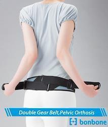 Double Gear Belt カラーメッシュタイプ(Sacroiliac belt)  ブルー XLサイズ(メーカー公式)