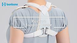 Posture Support Brace DX (Lサイズ) (メーカー公式)