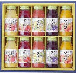順造選 こだわりバラエティーセットK すりおろしりんご汁 クランベリー グァバ ブルーベリー マンゴ 各180ml×1本づつ