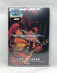 VANDENBERG - LIVE IN JAPAN (1DVD)