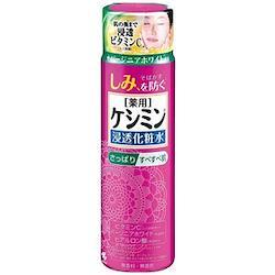 ケシミン浸透化粧水・さっぱりすべすべ160ml