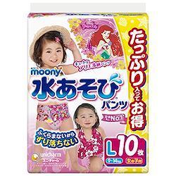 【水遊びパンツ Lサイズ】ムーニー水あそびパンツ 女の子 (9~14kg)10枚