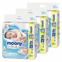 【テープ 新生児サイズ】ムーニーエアフィット オムツ (5000gまで)333枚(111枚×3) [ケース品]