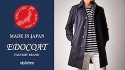 日本製メンズ バルマカーンコート 40号サイズ カラー:NAVY